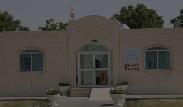 naseej_gallery