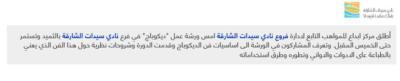 al-roya-news-2