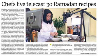 ramadan-recipe-2